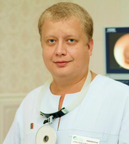 Никифоров Александр Александрович
